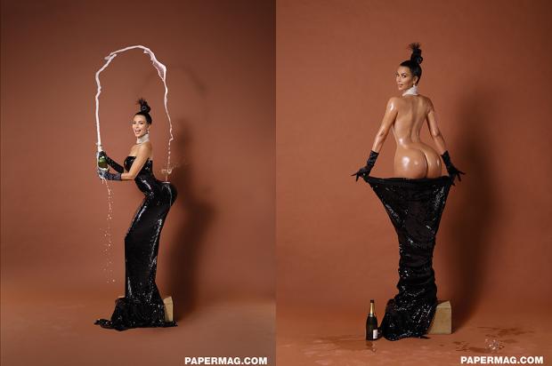 Kim-Kardashian-soy-curvy